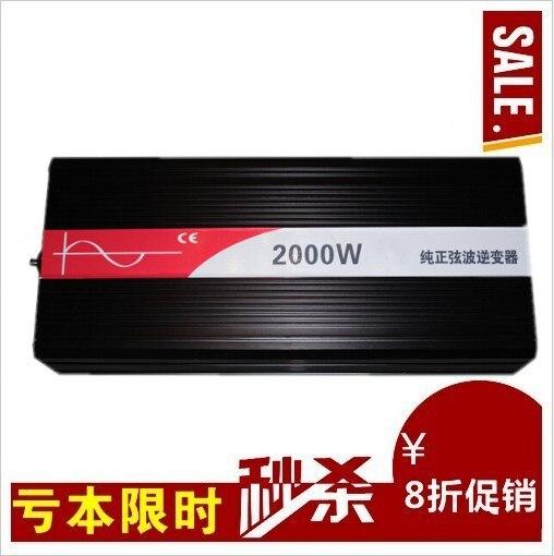 цена на Factory Sale ! DC12V 24V 48V to AC 100V~120V/220V~240V Pure Sine Wave Power Inverter 2000W pure sine wave power inverter 2000w