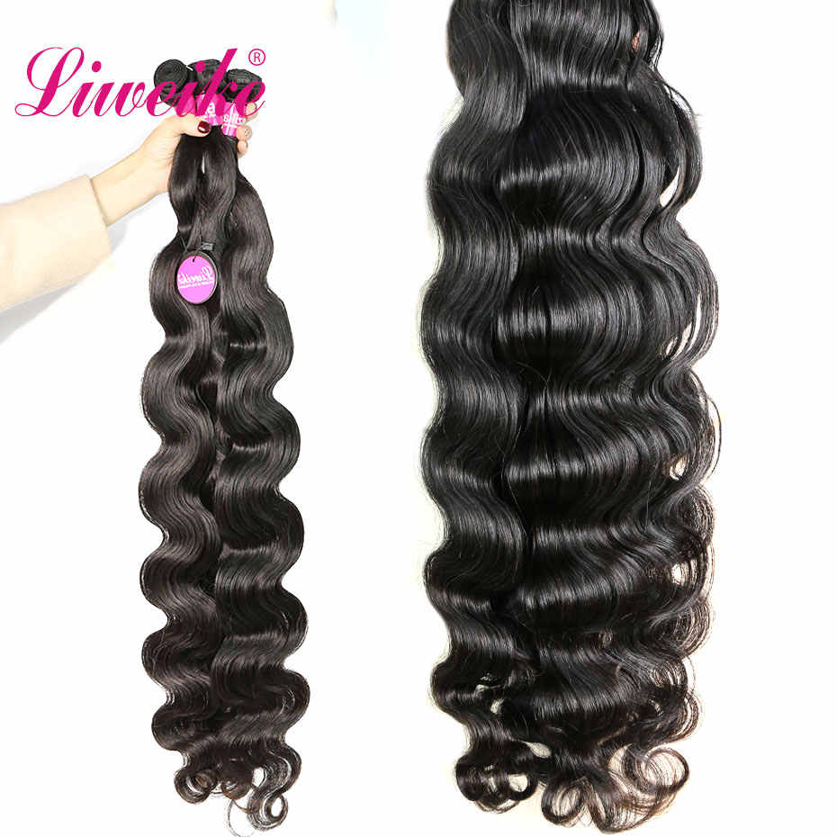 Liweike Body Wave 30 32 34 36 Long Inch Bundles 1/3/4 Pieces Weaves Brazilian 1B Remy 100% Human Hair Cuticle Aligned Extensions