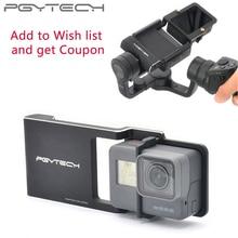 Osmo 액션 모바일 용 pgytech 어댑터 zhiyun gopro hero 7 6 5 4 3 + xiaoyi 4 k smooth q 액세서리 스위치 마운트 플레이트 카메라