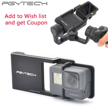 PGYTECH 用 osmo アクション携帯 zhiyun 移動プロヒーロー 7 6 5 4 3 + xiaoyi 4 18K スムーズ Q アクセサリースイッチマウントプレートカメラ