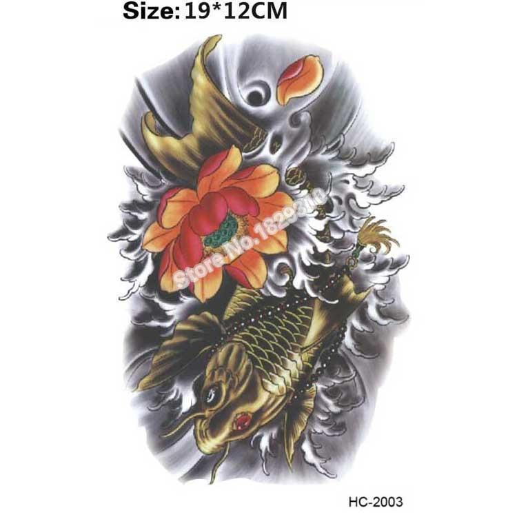 Koi tatuaggi acquista a poco prezzo koi tatuaggi lotti da for Carpa koi prezzo
