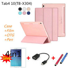 Case for Lenovo TAB 4 10, Smart Leather+Ultra Slim Light PC Cases Colorful back TPU Cover TAB4 10 TB-X304F TB-X304N