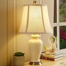 YOOK 30*55CM American Ceramic Table Lamp Bedroom Bedside Table Lamp Modern Minimalist  Table Lamp for Living Room 220v 110v 27E недорого