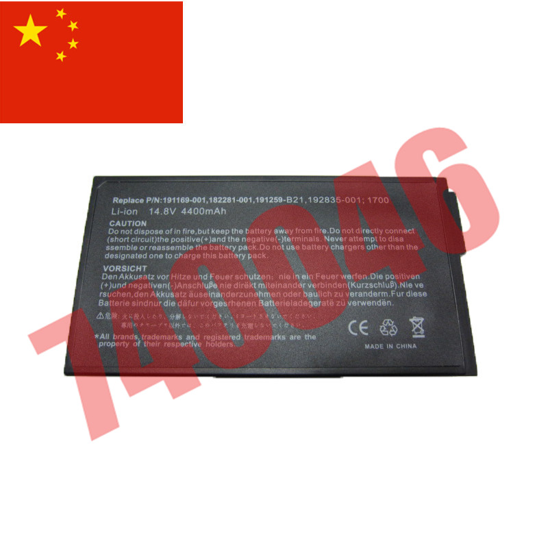 5200MAH 8cells new Laptop Battery For HP Mobile workstation NW8000 Hp Compaq...