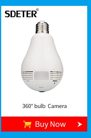 bullet ip camera (4)-3