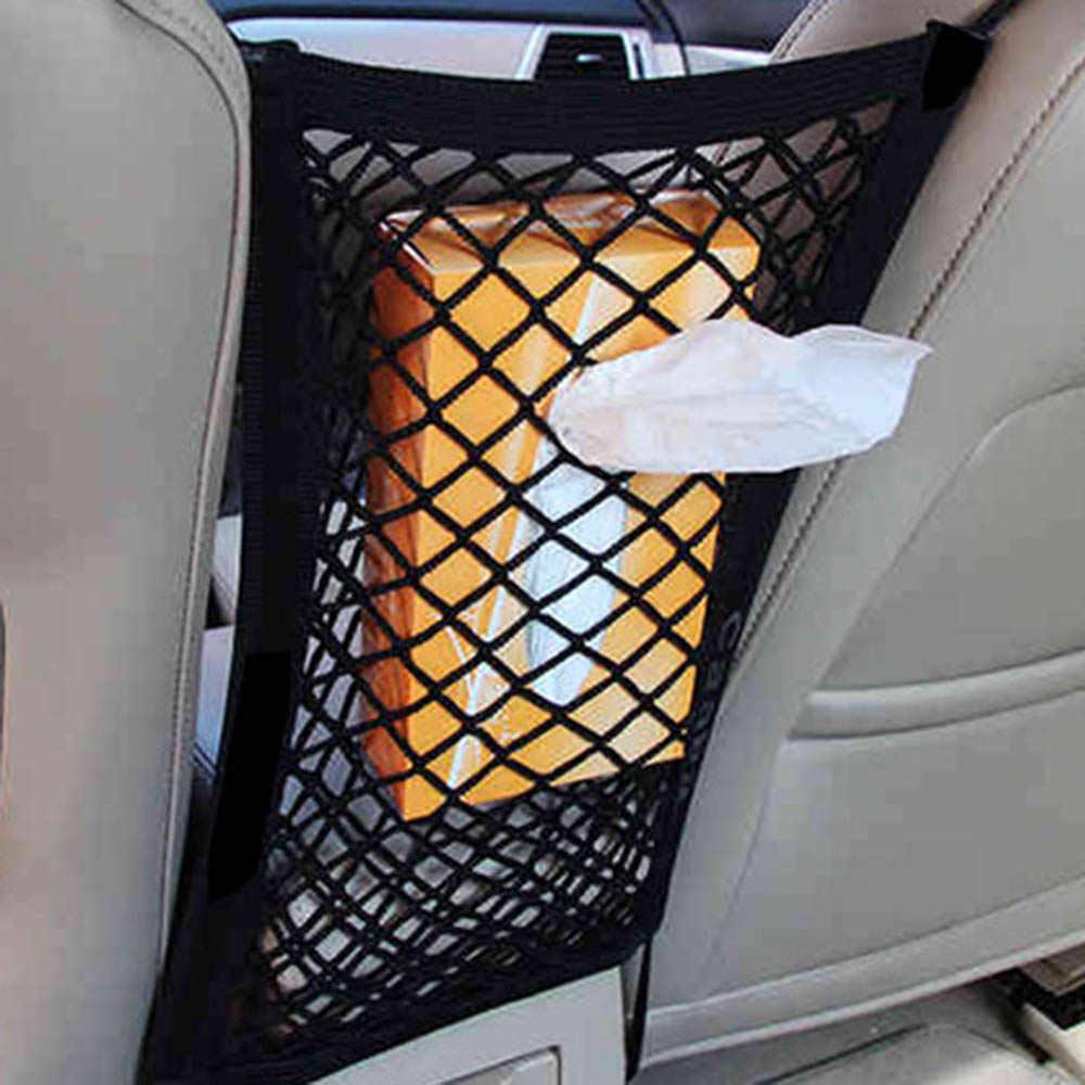 רכב Trunk תיק Organiz כדי לקבל תוכן חנות אחסון רשת מקרה רשת אלסטי נטו תיק ארגונית בין אחסון בעל כיס