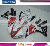 MotoGP Complete Fairings Fit Yamaha YZF R1 09 10 11 2009 2010 2011 Injection ABS Plastic Motorcycle Fairing Kit Cowling