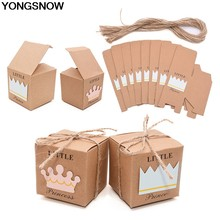 10Pcs Crown Kraft paper Square Candy Gift Box Bag With Rope Rustic Wedding Birthday Party Baby Shower Cookie Chocolate Holder(China)