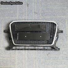 2012~ RSQ5 стиль хромированная рамка переднего бампера сетка сотовая решетка решетки для Audi Q5 SQ5 RSQ5