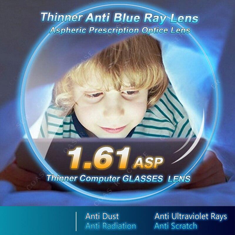 1.61 ASP Anti-Blue Ray Lens Myopia Presbyopia Prescription Optical Lenses Glasses Lens For Eyes Protection Reading Eyewear