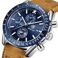 Мужские кварцевые часы BENYAR  деловые  полностью стальные  повседневные  водонепроницаемые  спортивные
