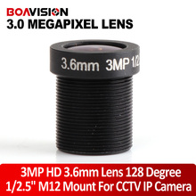 Security CCTV Lens 3MP 3.0 Megapixel Lens 3.6mm Wide View Angle Lens For 1MP 2MP 3MP IP / AHD / HDCVI Cameras
