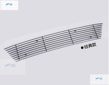 Racing Grille! For Lexus ES 250 350 300h 2014 Stainless Steel Front Bottom Grille Cover Trim 1 Pcs