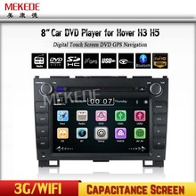 8inch Capacitive screen car radio cassette for Great Wall Hover H3 H5 support dvd player gps navigator ipod bluetooth