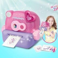 100FUN dzieci magiczne DIY Handmade naklejki maszyna dziewczyna urodziny dzień dziecka zabawki prezentowe -