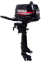 Original Hangkai 6HP 2 Stroke Fishing Boat Motor Marine Engine Outboard Motors With Free Compelete Parts