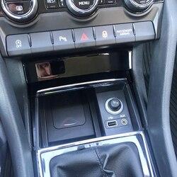 Для Skoda Kodiak 2017 2018 2019 10 Вт, автомобильное QI Беспроводное зарядное устройство для телефона, зарядная пластина, аксессуары для iPhone для samsung