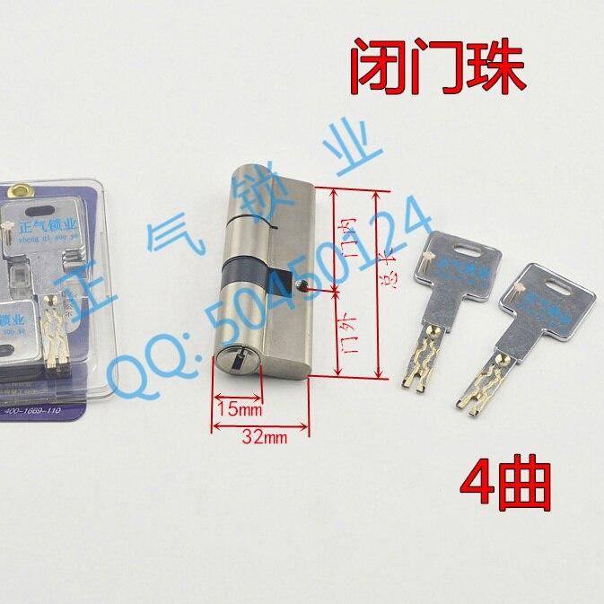 SX168 new four dimensional side column level security lock cylinder C multi track super stylish|lock set|lock cup|locke power - title=