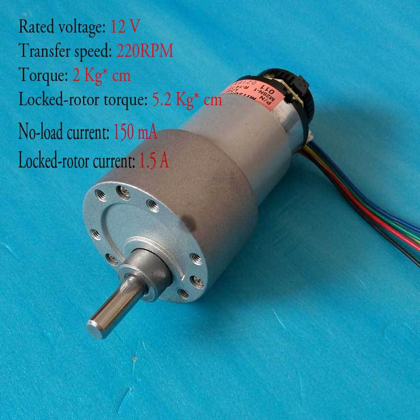 NEW DC 37MM geared motor with encoder motors with encoder 12V 220RPM DC motor powerful high torque gear box motor gearmotors faulhaber 12v dc coreless motor with encoder aluminum alloy shell 16002