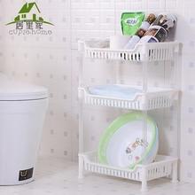 Пол в ванной комнате полка ванная комната поставляет zhidixingzuo тип пластиковые 3 стеллаж для хранения