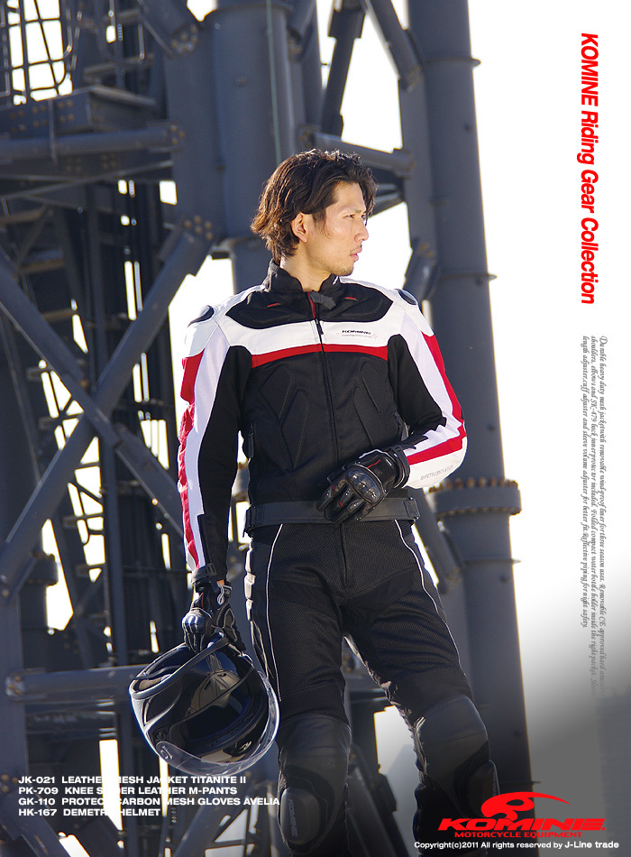 Новый jk.061 Титан кожа сетки мотоциклетная куртка летняя куртка