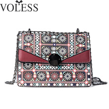 2017 Famous Brand Women Flap Bag Panelled Pu Leather Shoulder Bags Vintage Crossbody Bags For Women Chains Messenger Bags