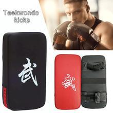 PU Taekwondo Foot Target Muay Thai Martial Arts Boxer Training Equipment Punching Bag Boxing Pad Leather Training Gear Tools glove on flat punching mitts for boxing and martial arts training color assorted