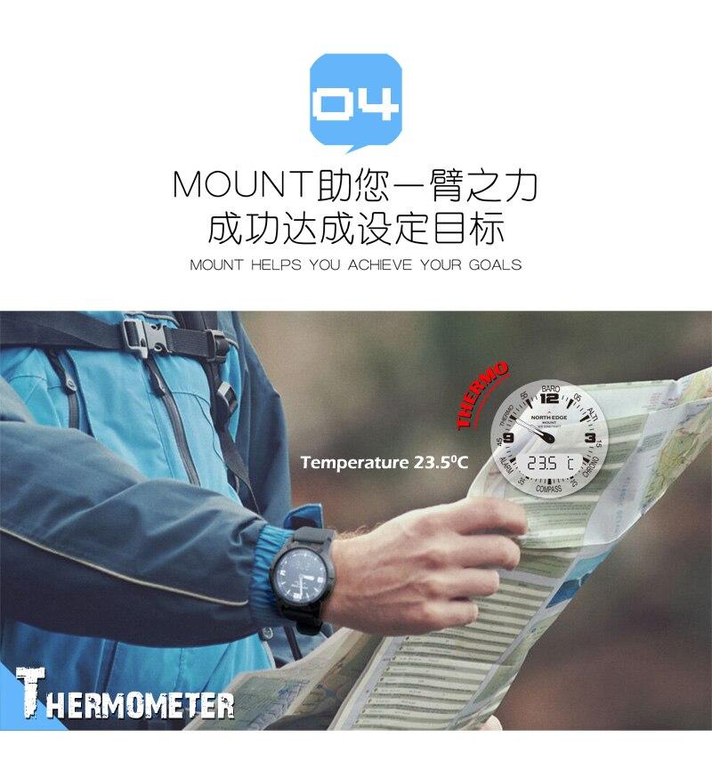 mount_06