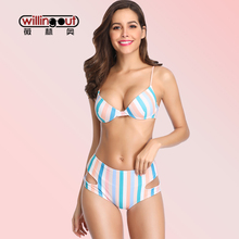 Color Striped Underwire Swimsuit Plus Size Trikini Bathing Suit High Waist Bottom Bikini Set adjustable Shoulder straps Swimwear ring linked adjustable straps bikini set