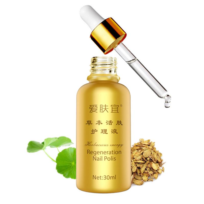 AFY Toenail Fungus Treatment Serum Foot Toe Nail Fungus Treatment Fungal Nail Cure Toenail Fungus Infection Onychomycosis Remove