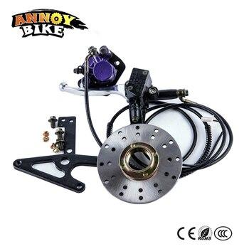 Scooter Brake Change Kit 130mm Hydraulic Disc Brake Mini Electric Bike Accessories Drum Brake Change Shaft M35 1.375-24-UNF MTB