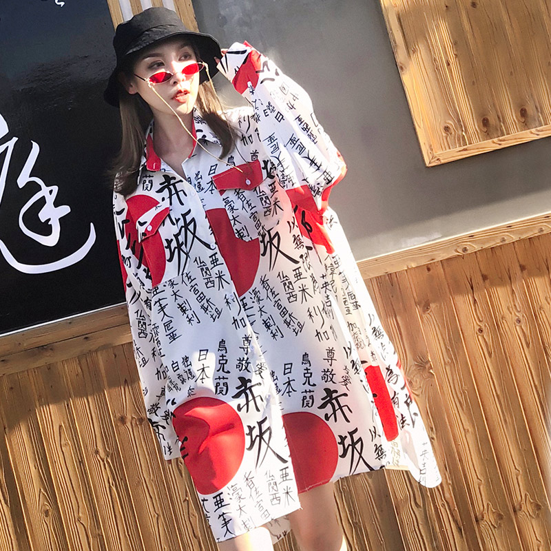 Trend-setter 2018 Autumn Fashion Chinese Words Shirt Women Loose Casual Blouse Ladies Street Style Superior Performance Women's Clothing