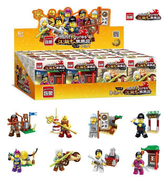 Building Blocks Compatible with Lego Enlighten E1504  Models Building Kits Blocks Toys Hobby Hobbies For Chlidren