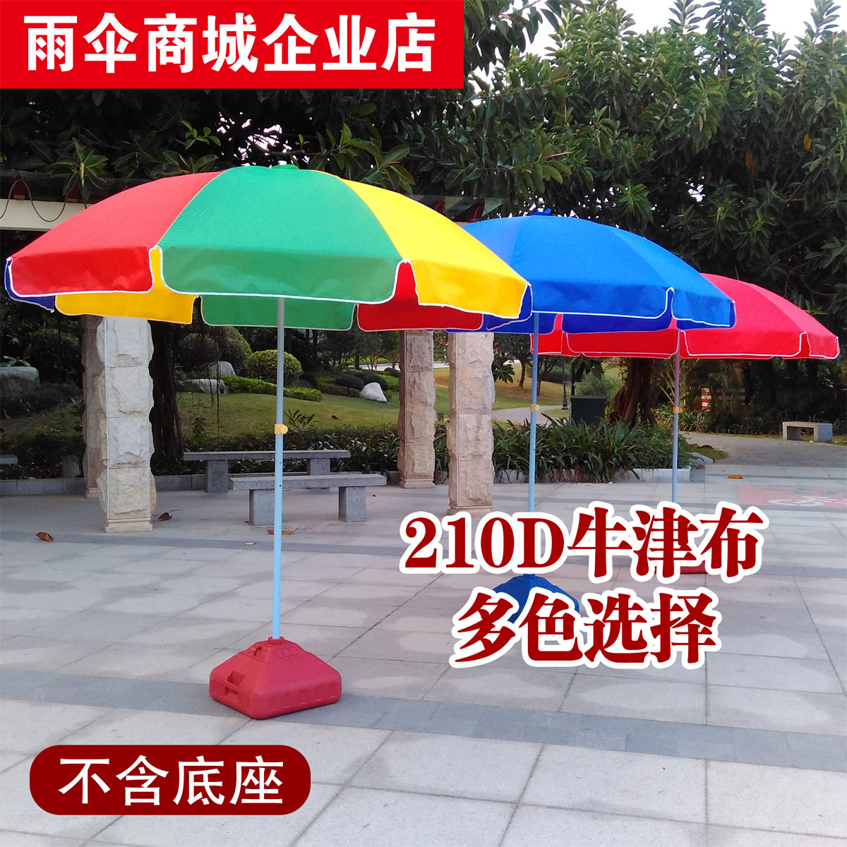 a cantilever summer outdoor umbrella umbrellas usa to articles reasons buy poggesi patio large