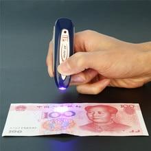 Мини 2 в 1 светодиодный фонарь, фонарик, брелок для ключей, детектор банкнот денег с детектором шнура, брелок