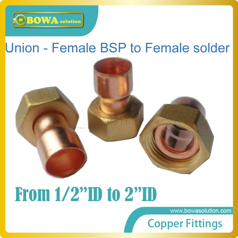Connection adapter-female straight BSP thread to copper solder for stainless steel plate heat exchanger in heat pump or chiller 11kw heating capacity r410a to water and 4 5mpa working pressure plate heat exchanger is used in r410a heat pump air conditioner