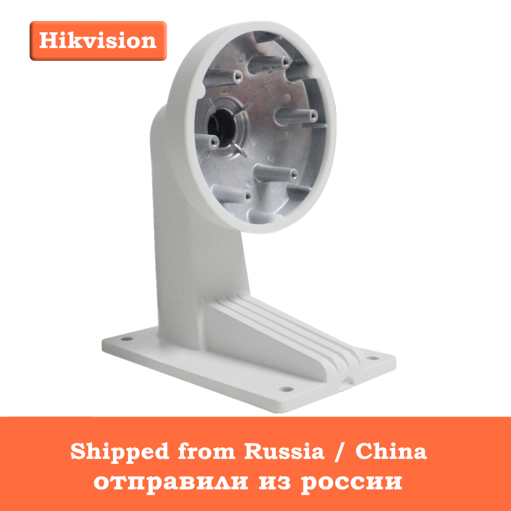 In Stock Hikvision High Quality Wall Mount Bracket DS-1273ZJ-PT6 CCTV Camera Support for PTZ Dome Camera DS-2DE3304W-DE cctv bracket ds 1212zj indoor outdoor wall mount bracket suit for bullet camera s bracket ip camera bracket