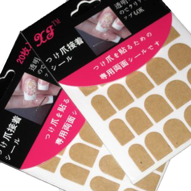 Buy false nail packaging and get free shipping on AliExpress.com