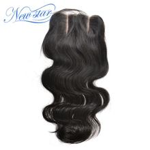 New Star Body Wave 3 Part 5x5 Lace Closures Brazilian Virgin Human Hair Medium Brown Swiss
