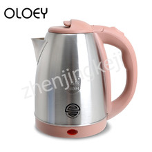 цены на Stainless Steel Electric Kettle 1.8L Portable Dry Burn Prevention Large Diameter Anti-scalding Automatic Power-off Safety Light  в интернет-магазинах