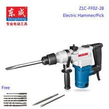 28mm Electric Hammer/Pick 960w Rotary Hammer 220-240v/50hz Light Electric Pick (Free 8pcs Drill Bit)