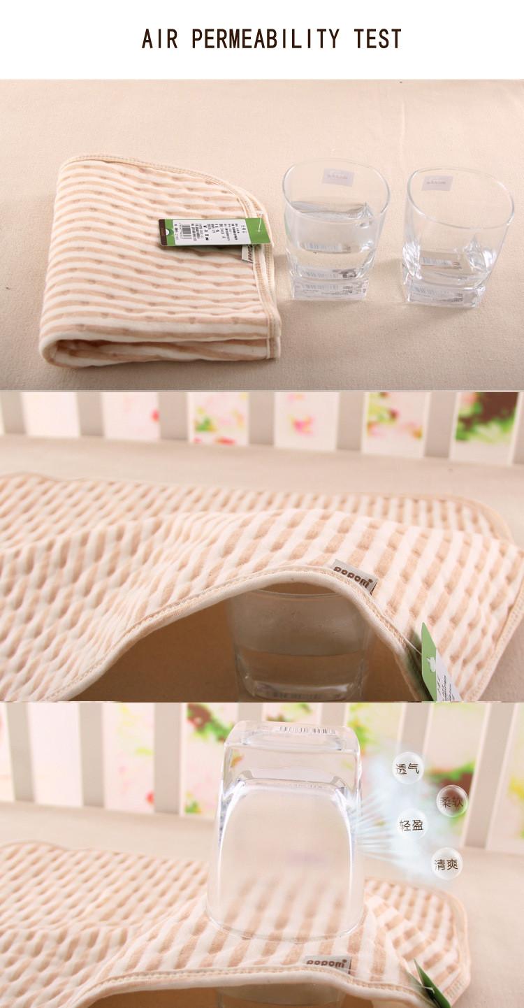 baby waterproof pad
