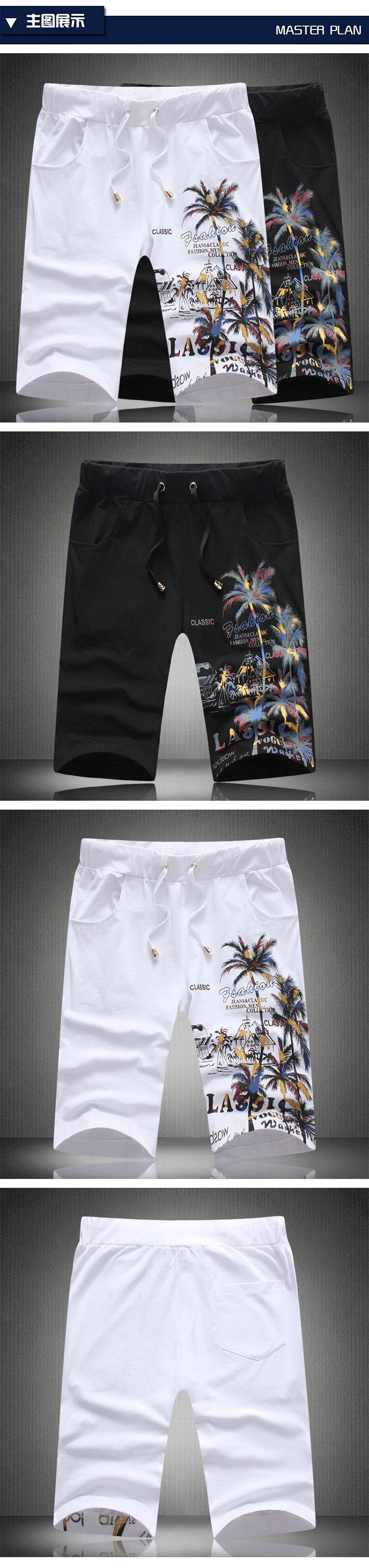 eccfc14feb4 2018 Fashion Summer Short Sets Men Casual Coconut Island Printing Suits For Men  Suit Sets T Shirt +Shorts Pants Plus Size 5XL Shorts SIze