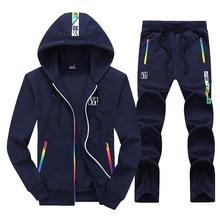 Весенний флисовый мужской спортивный костюм, спортивная куртка на молнии с капюшоном, толстовка+ штаны, мужской спортивный костюм для бега, бега, повседневного фитнеса