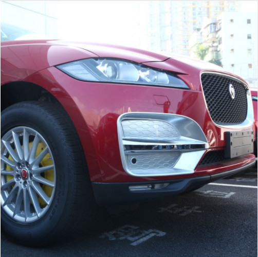 For Jaguar F Pace f pace 2016 2017 Car Styling Front Fog lamp Light Decorative Sticker Cover Frame Trim New Arriavls