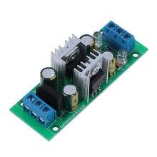 цена на DC 15~24V LM7812 + LM7912 +- 12V Dual Voltage Regulator Rectifier Bridge Power Supply Module