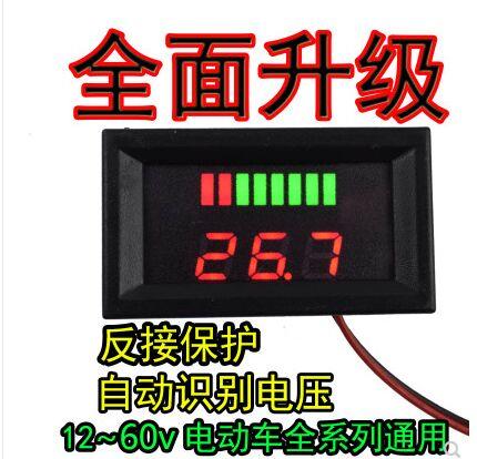 12V 24V 36V 48V Acid lead batteries indicator Battery capacity digital LED Tester voltmeter