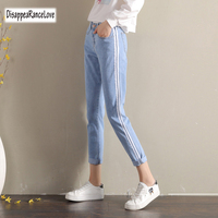 Disappearancelove Women Jeans Large Size High Waist Autumn 2018 Blue Elastic Long Skinny Slim Jeans Trousers