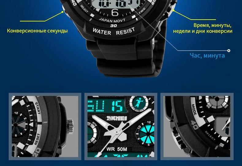0931-Russian_10