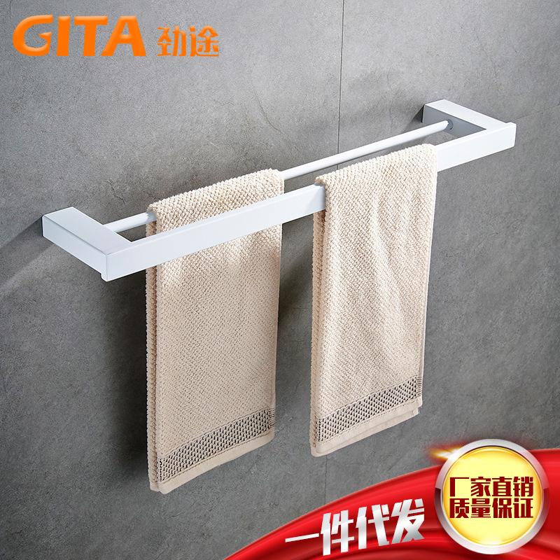 304 Stainless Steel White Paint Double Towel Rack Square Bathroom Accessories Wall Mount Simple White Bathroom Hardware Pendant